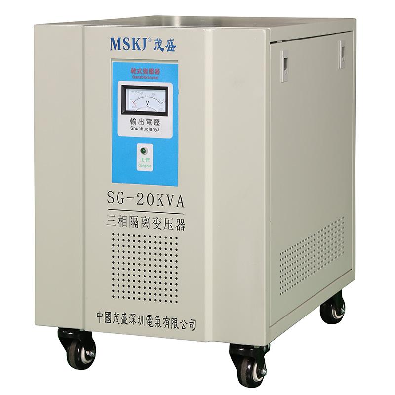 SG-20KVA三相隔离变压器