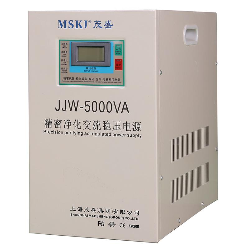 JJW-5000VAjin密净化交流稳压器